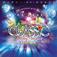 Disney on Classic a Magical Night 2013 by Various Artists (2013-09-17)