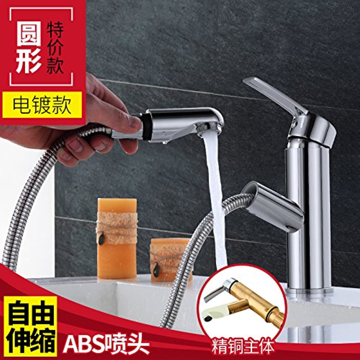 Hlluya Professional Sink Mixer Tap Kitchen Faucet All copper pull faucet cold and hot tub on hand wash basins single hole basin mixer with high scalability, of all copper body -ABS Sprinklers