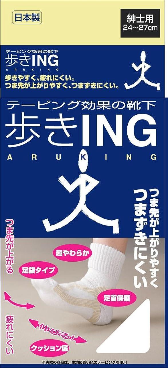 戦闘光沢法的エコノレッグ 歩きING 紳士用 オフ 24-27cm