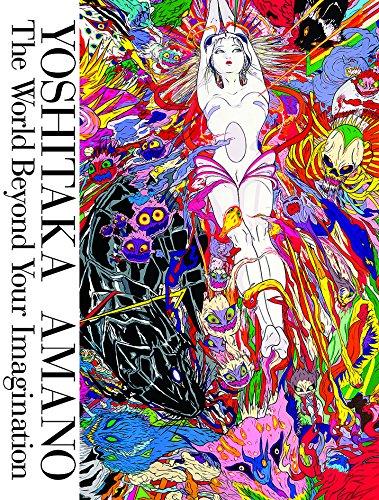 天野喜孝展 -想像を超えた世界-の詳細を見る
