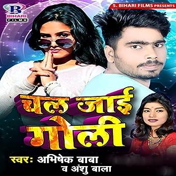 Chal Jai Goli - Single