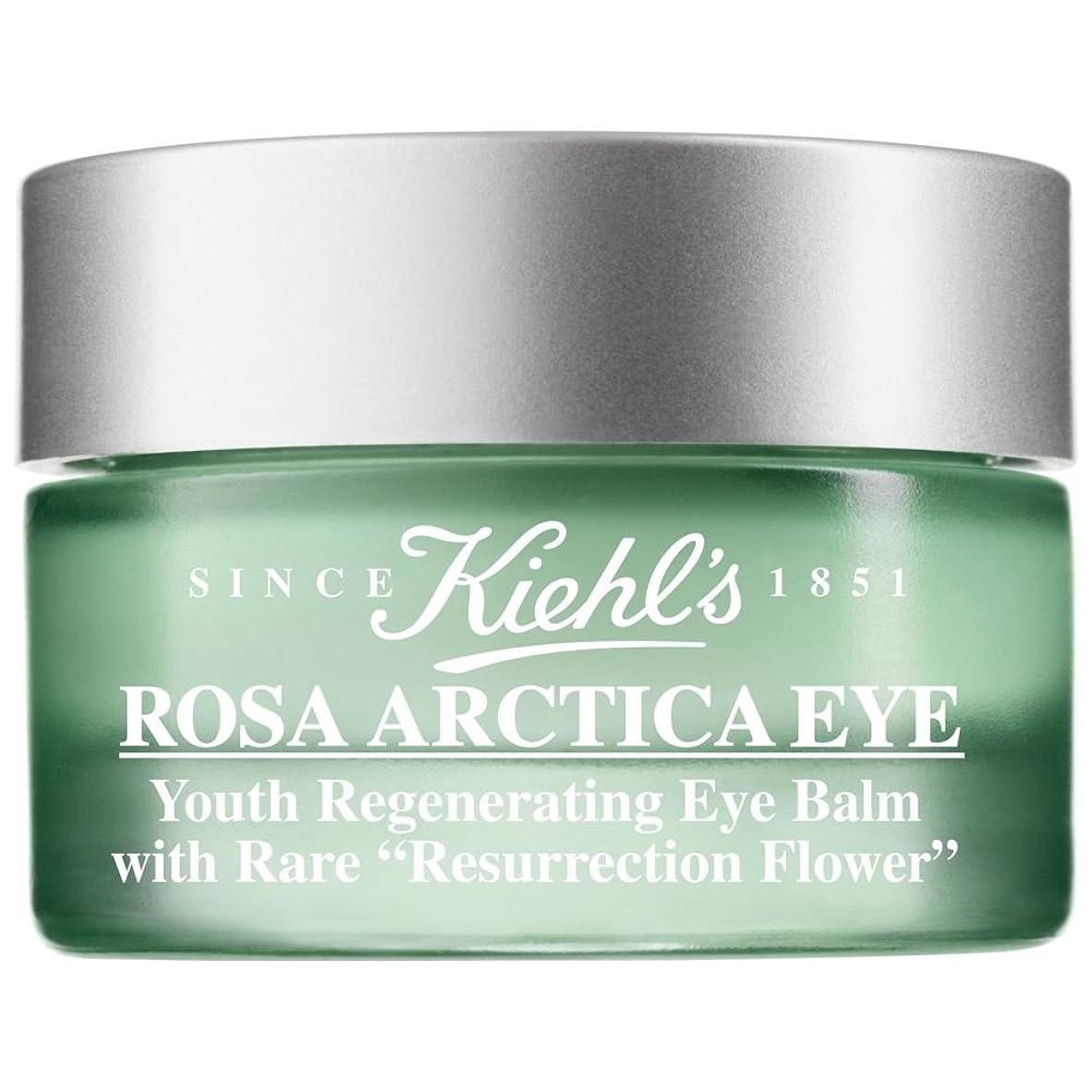 遷移おめでとう一晩[Kiehl's] キールズローザArticaアイ14ミリリットル - Kiehl's Rosa Artica Eye 14ml [並行輸入品]