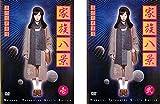 家族八景 Nanase、Telepathy Girl's Ballad [レンタル落ち] 全2巻セット [マーケットプレイスDVDセット商品]