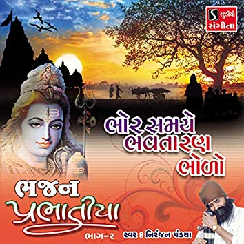 Bhor Samaye Bhavtaran Bholo