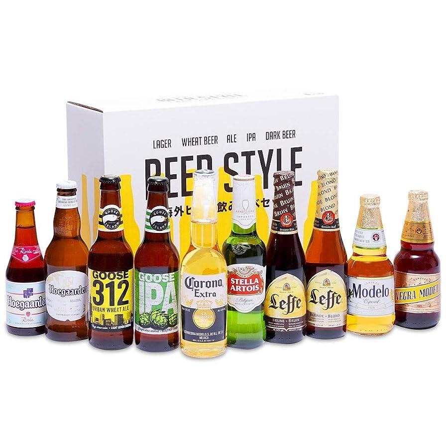貢献する忠実サイドボード[Web限定]輸入ビールスタイル別飲み比べ10本パック [ アメリカ 3345ml ] [ギフトBox入り]