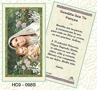 Bendita Sea Tu Pureza Paper Prayer Cards - Pack of 100 - HC9-098S-L