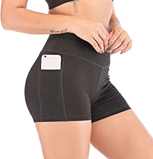 butt training garment