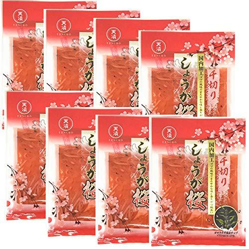 ごはんがすすむ紅ショウガ ラーメンや牛丼にも! しょうが桜 使いやすい 小分けサイズ 45gx8袋セット まとめ買い