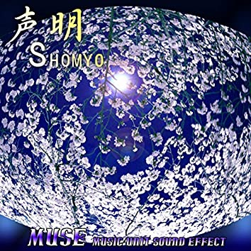 SHOMYO