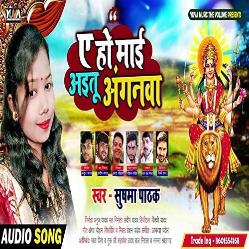 Shushma Pathak