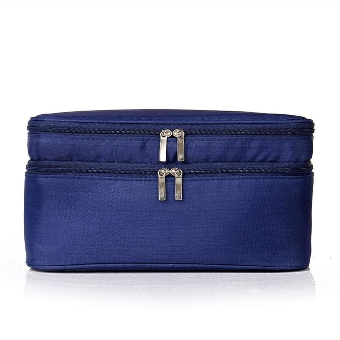 シンボルいまワーディアンケース化粧オーガナイザーバッグ トラベルブラジャー収納バッグアンダーウェアバッグ防水パーソナルファッションバッグピンク 化粧品ケース (色 : 青)
