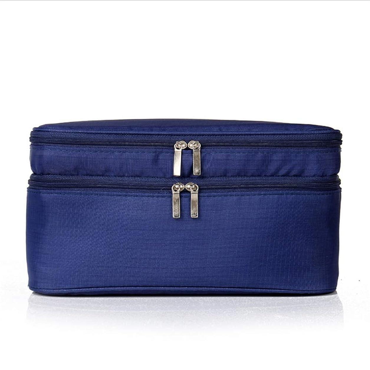 旅客見る人訴える化粧オーガナイザーバッグ トラベルブラジャー収納バッグアンダーウェアバッグ防水パーソナルファッションバッグピンク 化粧品ケース (色 : 青)