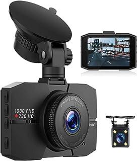 【令和進化版 フルHD高画質1080P】ドライブレコーダー【170度広角視野】1200万画素 前後カメラ ドラレコ【3.0インチ 】G-sensor WDR ループ録画 駐車監視 動体検知 360°回転可能 リアカメラ付き 一年保証