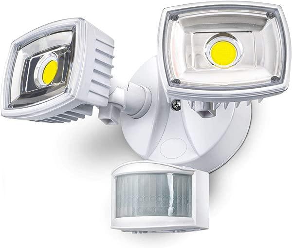 Home Zone ES00730V Security LED Motion Sensor Flood Lights Outdoor Weatherproof Ultra Bright 5000K White