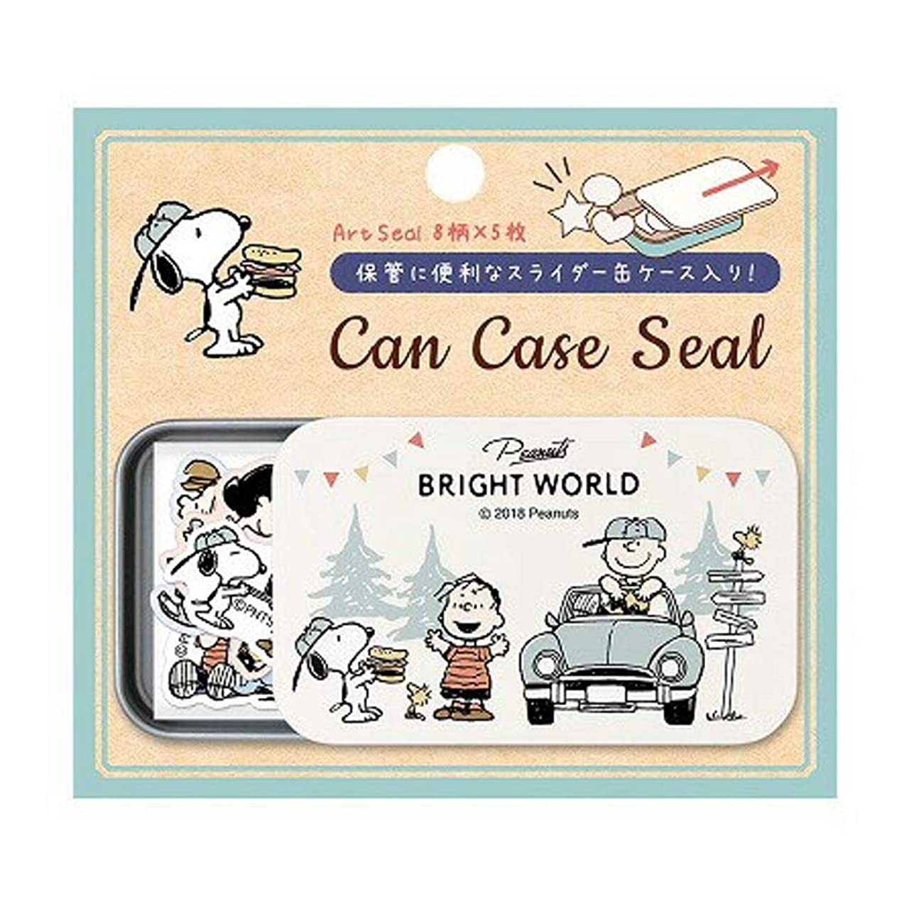 Kamio Japan Japanese Art Paper Stickers with Metal Case/Pack of 40 (Snoopy Glamping [ 07464 ])