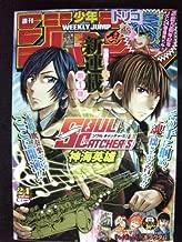 Weekly magazine [Shonen JUMP] / 2013 No. 24 / Japan Edition