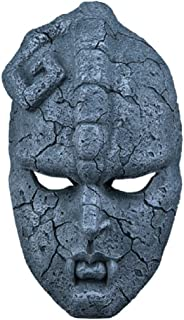 GK-O Anime Jojos Bizarre Adventure Stone Mask Replica Cosplay Costume