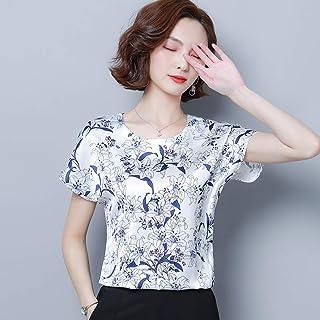 大码t恤女短袖夏季新款宽松遮肚上衣高档缎面印花小衫