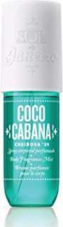Coco Cabana kroppsspray 90 ml