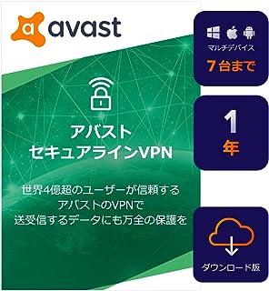 アバスト セキュアラインVPN(最新) | 5台1年 | Win/Mac/iOS/Android対応 | オンラインコード版
