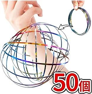 クセになるぅ!絶対ハマる魔法のスプリング!マジックリング【magic-ring 50個セット】メタリックレインボー