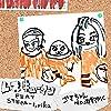 レスキューマン (feat. STEAL-I & pika)