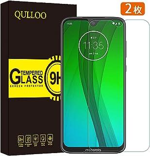【2枚セット】QULLOO Moto G7 Plus/Moto G7 専用 フィルム 強化ガラス 2.5D 硬度9H 高透過率 日本旭硝子素材採用 スクラッチ防止 気泡ゼロ 指紋防止 Moto G7 Plus 液晶保護フィルム