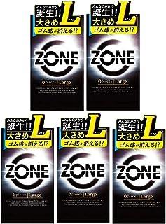 ジェクスの人気コンドーム ZONEのLサイズ 5箱 カラーローター1個プレゼント付