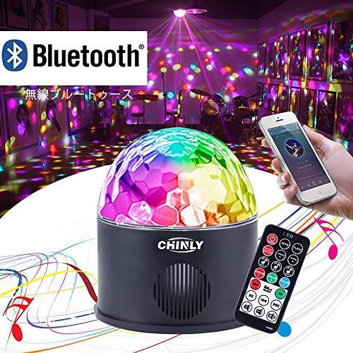 CHINLY ステージライト 舞台照明 ミラーボール Bluetooth 水晶魔球 disco light 音楽再生 MP3プレー RGB多色変化 音声制御 USB ポータブル DJ カラオケ パーティー クラブ バー ディスコ 文化祭用 (リモート付き)