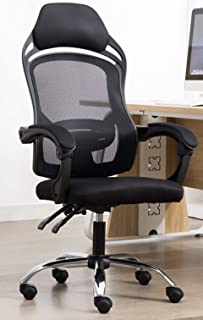 YALLA OFFICE 806BLKNFR Ergonomic Office Chair Ergonomic Mesh with Wheels, Wide Headrest & Back Support, Adjustable Backres...