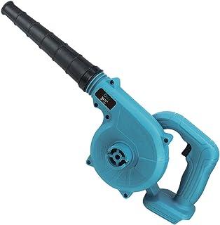Okey ブロワー 充電式 18v マキタ 18 バッテリー 使用可能 集塵可能 充電式ブロワー ブロアー 洗車 水切り 掃除機 空気入れ 乾燥機 除雪機 マキタ互換 本体のみ(青)