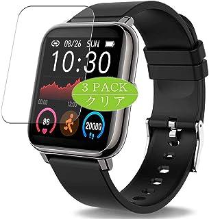 Vaxson 3-pack skärmskydd, kompatibel med Donerton P22 P25 smartwatch smartklocka, HD-filmskydd [INTE härdat glas] flexibel...