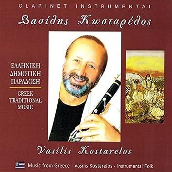 Ελληνική δημοτική παράδοση (Instrumental)
