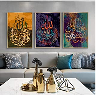 Flrtc Islamic Calligraphy Canvas Paintings On The Wall Muslim Religious Posters And Print Modern Wall Art Pictures For Hom...