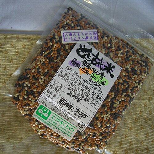 もち米雑穀ミックス(赤米、黒米、緑米)300g