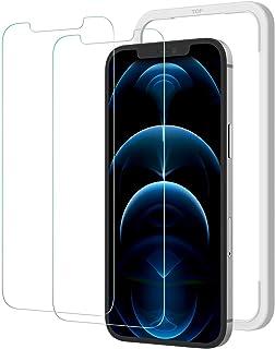NIMASO ガラスフィルム iPhone12Pro Max 用 強化 ガラス 保護 フィルム 2枚セット ガイド枠付き