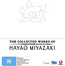 COLLECTED WORKS OF HAYAO MIYAZAKI (BLU-RAY), THE