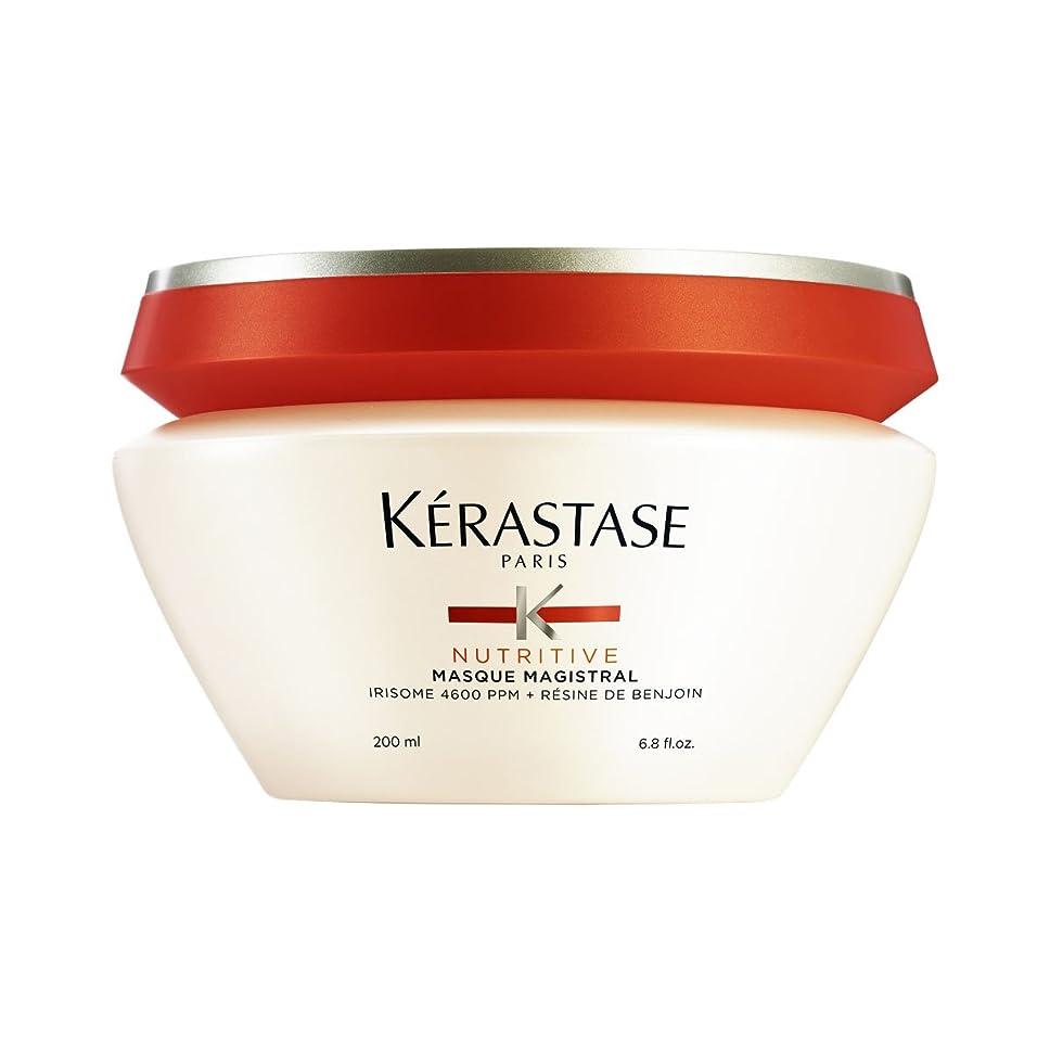 コテージくすぐったい本質的にK駻astase Nutritive Masque Magistral Hair Mask 200ml [並行輸入品]