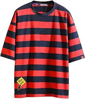 T-Shirts for Men, Men's Summer Casual Fashion Loose Stripe O-Neck Short Sleeve T-Shirt Tops