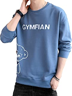 メンズ パーカークルーネック Tシャツ 人気 おしゃれ フード付き 無地 柔ら 快適 秋服 可愛い 柔らかい プリント 人気 Tシャツ 4色展開
