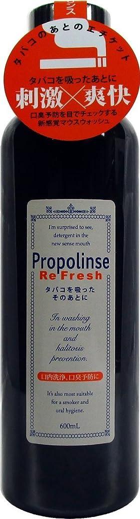前代名詞トライアスロンプロポリンス リフレッシュ600ml【まとめ買い6個セット】
