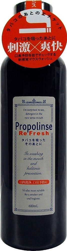 散らす屋内で外出プロポリンス リフレッシュ600ml【まとめ買い12個セット】