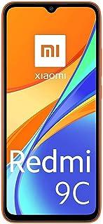 هاتف ريدمي 9 سي ثنائي شرائح الاتصال، سعة تخزين داخلية 32 جيجا، 2 جيجا رام، الجيل الرابع ال تي اي، برتقالي صن لايت
