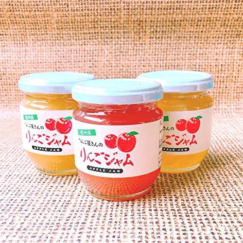 りんごジャム 220g 3個セット 長野県産 サンふじジャム紅玉ジャム 信州 リンゴ