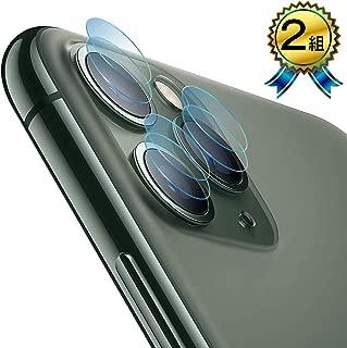 【2019秋改良】AUNEOS iPhone 11 Pro・iPhone 11 Pro Max カメラフィルム 日本旭硝子素材 盛り上がっている3眼カメラレンジに対応 硬度9H 自己吸着 防滴 防塵 高光沢 カメラ保護ガラス (iPhone 11 Pro・iPhone 11 Pro Max, 2組入)