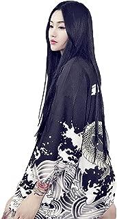 Women Japanese Kimono Cardigan - Harajuku Bathrobe Cardigan Sunscreen Clothes Pajamas Knitting Coat