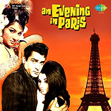 An Evening in Paris (Original Motion Picture Soundtrack)