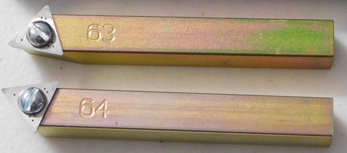 観察電圧避けられないオンラインオートサプライ 正のレーキビットホルダーセット FMC 601 ブレーキ 旋盤 433763 433764 90494 90495
