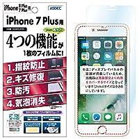 ASDEC アスデック iPhone 7 Plus/iPhone 8 Plus フィルム AFPフィルム ・キズ修復・気泡消失・防指紋・防汚・高光沢(グレア)・多機能 日本製 AFP-IPN11 (8Plus / 7Plus, 光沢フィルム)