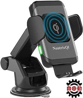 車載Qi ワイヤレス充電器 車載 ホルダー-NeotrixQI自動運転10W/7.5W急速ワイヤレス充電器車載スマホホルダー 360度回転 粘着式伸縮アーム 粘着ゲル吸盤&吹き出し口2種類取り付 iPhone X/XR/XS/XSMAX/8 Plus/Galaxy S9/S8 Plus/S7 Edge/S6 Edge/Note 8/Note 5/Nexus 5/6等に適用ワイヤレス充電機種に対応